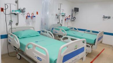 Photo of Sin avances se mantiene compra de terreno para nuevo Hospital